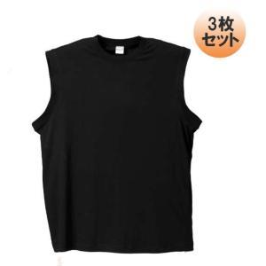 大きいサイズ メンズ■スリーブレス3枚パック▽大きいサイズ メンズ 3L 4L 5L 6L|kokubo-big