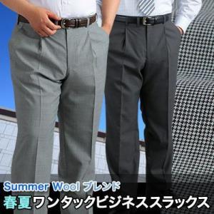 大きいサイズ メンズ スラックス 春夏ワンタックビジネススラックス 洗濯機で洗える ビジネス チャコール・グレー・千鳥格子【K4撮】|kokubo-big