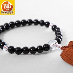 日本製!数珠 [男性用・メンズ・フォーマル]【except-sm】|kokubo-big