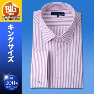 大きいサイズ ワイシャツ/長袖高品質ビジネスドレスシャツ/セミワイドカラー ストライプ ダブルカフス 3L 4L メンズ/K5F▽/返品・交換・ギフト包装不可 kokubo-big