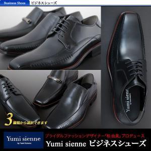 Yumi sienne ビジネスシューズ kokubo-big