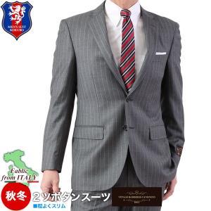 CANONICO 秋冬2ツボタンスーツ(カノニコ・イタリア素材)メンズ・スーツ /ウール100% SUPER110's PERENNIAL ペレニアル 送料無料/16awDi|kokubo