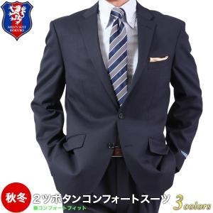 機能性重視の素材と仕立て・秋冬2ツボタンコンフォートスーツ/ビジネススーツ・メンズ・スーツ メンズ/送料無料|kokubo