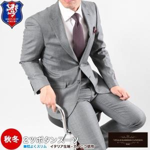 新作 CANONICO 秋冬2ツボタンスーツ(カノニコ・イタリア素材)メンズ・スーツ /ウール100% SUPER110's PERENNIAL ペレニアル 送料無料/17awDi|kokubo