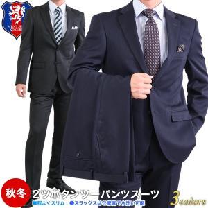 新作 秋冬2ツボタンツーパンツスーツ(2パンツスーツ)メンズ/スリムスーツ/送料無料/17awSd|kokubo