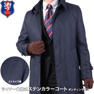 ステンカラーショートコート・ストライプ・ライナー着脱式/コー...