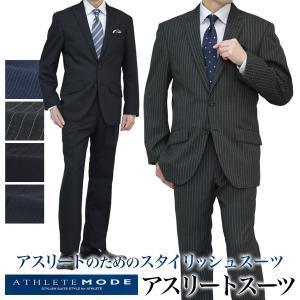 春夏2ツボタンコンフォートスーツ/すっきりシルエットを保ちつつ要所にゆとりを加味/ビジネススーツ・メンズ・スーツ メンズ/送料無料|kokubo
