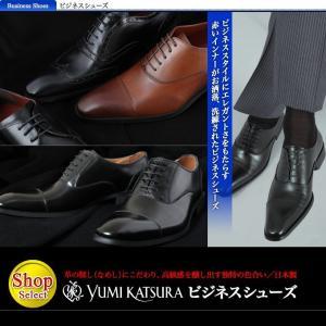 ビジネスシューズ メンズ 靴 YUMI KATSURA ビジネスシューズ(革靴・日本製) ストレートチップ ウイングチップ スワールモカ -桂由美-|kokubo
