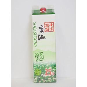 雲海酒造 そば焼酎 雲海25度 2,7L パック