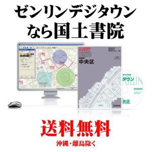 ゼンリン電子住宅地図 デジタウン 青森県 むつ市1(むつ) 発行年月201711 02208AZ0J