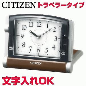 [文字入れ・名入れOK] 持ち運びの出来るコンパクトのめざまし時計 CITIZEN/シチズン クォーツ時計/目覚まし時計 【アブロード963】[送料区分:A]|kokuga-shop