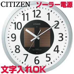 [文字入れ・名入れOK] ソーラー電源使用 環境に配慮したグリーン購入法適合クロック CITIZEN/シチズン 電波時計 【エコライフM815】 [送料区分:B]|kokuga-shop