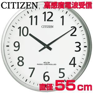 [文字入れ・名入れOK] 3電波受信の高性能電波時計 環境に考慮したグリーン購入法適合時計 CITIZEN/シチズン 電波時計 【スリーウェイブM821】[送料無料] kokuga-shop