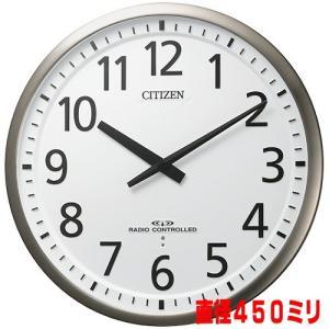 [文字入れ・名入れOK] 3電波受信の高性能電波時計 環境に考慮したグリーン購入法適合時計 CITIZEN/シチズン 電波時計 【スリーウェイブM839】[送料無料] kokuga-shop
