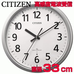 [文字入れ・名入れOK] 3電波受信の高性能電波時計 オフィスタイプ電波クロック CITIZEN/シチズン 電波時計 【4MY853-019】 [送料区分:B] kokuga-shop
