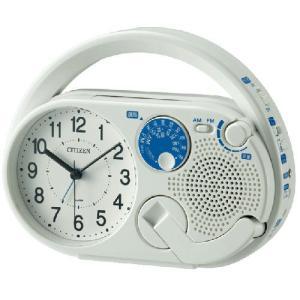[文字入れ・名入れOK] 災害に備える必需品のラジオ付防災用クロック CITIZEN/シチズン クォーツ時計/防災用クロック 【ディフェリアR04】[送料区分:A]|kokuga-shop