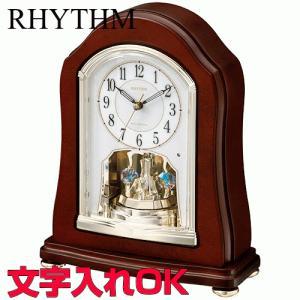 [文字入れ・名入れOK] 際立つ高級感あるハイグレード・クロック 高級木枠を使用しています RHYTHM/リズム 電波時計/置き時計 【RHG-S53】[送料無料]|kokuga-shop