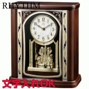 [文字入れ・名入れOK] 際立つ高級感あるハイグレード・クロック 高級木枠を使用しています RHYTHM/リズム 電波時計/置き時計 【RHG-S79】[送料無料]|kokuga-shop
