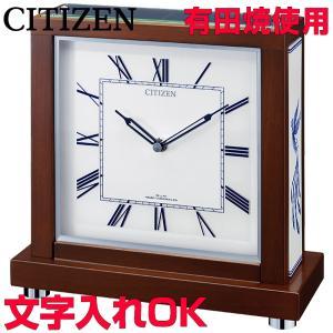 [文字入れ・名入れOK] 贈答品にもおすすめの高級インテリアクロック 香蘭社製有田焼を使用 CITIZEN/シチズン 電波時計 【4RY713-006】[送料無料]|kokuga-shop