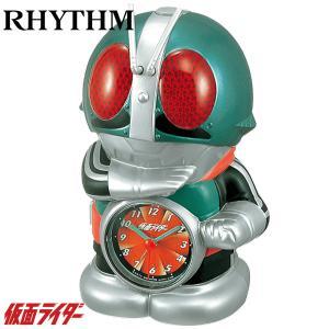 色あせない人気の仮面ライダーのめざまし時計 仮面ライダーの声でお目覚め RHYTHM/リズム クォーツ時計/目覚まし時計 【仮面ライダー】[送料区分:B]|kokuga-shop