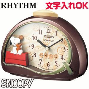 [文字入れ・名入れOK] 色褪せぬ人気のスヌーピー・クロック RHYTHM/リズム クォーツ時計/目覚まし時計 【スヌーピーR506】[送料区分:A]|kokuga-shop