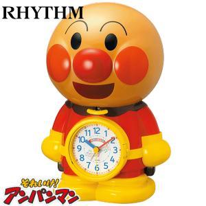 アンパンマンの声で起こしてくれます お子様の時刻の勉強にも RHYTHM/リズム クォーツ時計/目覚まし時計 【アンパンマンめざましとけい】[送料区分:B]|kokuga-shop