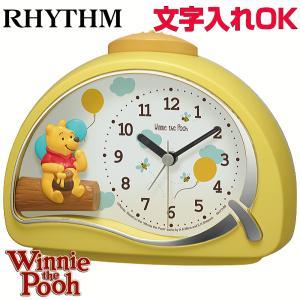 [文字入れ・名入れOK] 色褪せぬ人気のくまのプーさん・クロック RHYTHM/リズム クォーツ時計/目覚まし時計 【くまのプーさん】[送料区分:A]|kokuga-shop