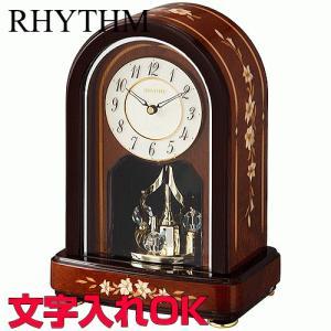 [文字入れ・名入れOK] 際立つ高級感あるハイグレード・クロック 芸術的な象嵌細工仕上げ RHYTHM/リズム クォーツ時計/置き時計 【RHG-S70】[送料無料]|kokuga-shop