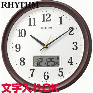 [文字入れ・名入れOK] カレンダーと温度・湿度を交互に表示 電池交換もお知らせ RHYTHM/リズム 電波時計 【フィットウェーブリブA03】 [送料区分:B]|kokuga-shop