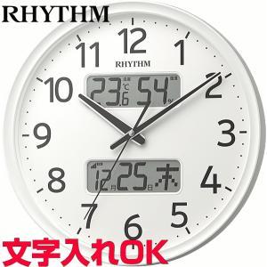 [文字入れ・名入れOK] 便利なカレンダー・温度・湿度表示付 電池交換もお知らせ RHYTHM/リズム 電波時計 【フィットウェーブリブA03】 [送料区分:B]|kokuga-shop