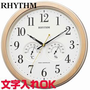 [文字入れ・名入れOK] 針式の温度・湿度表示 音の静かな連続秒針 RHYTHM/リズム 電波時計 【フィットウェーブインフォートM553】 [送料区分:B]|kokuga-shop