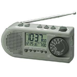 [文字入れ・名入れOK] 災害に備える必需品のラジオ付防災用クロック CITIZEN/シチズン クォーツ時計/防災用クロック 【ディフェリアR54】[送料区分:A]|kokuga-shop