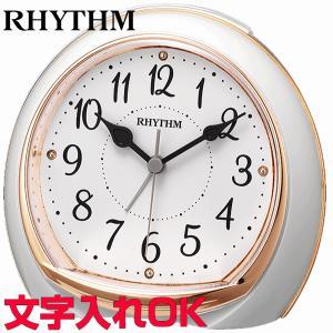 [文字入れ・名入れOK] コチコチ音のない連続秒針のめざまし時計 RHYTHM/リズム クォーツ時計/目覚まし時計 【リフレR665】[送料区分:A]|kokuga-shop
