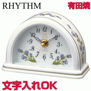 [文字入れ・名入れOK] 高級感あるハイグレード・クロック 香蘭社の有田焼枠使用 RHYTHM/リズム クォーツ時計/置き時計 【RHG-S77】[送料区分:A]|kokuga-shop