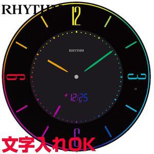 [文字入れ・名入れOK] 選べるデジタル表示色は365色 インテリアにも贈答用にもおすすめ RHYTHM/リズム 電波時計/掛置兼用 【Iroria A/イロリア エー】|kokuga-shop