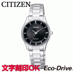[名入れ・文字刻印OK] 電池交換不要のエコ・ドライブ搭載 ご自分でバンド調節可能なシンプルアジャスト 【シチズン CITIZENコレクション エコ・ドライブ】|kokuga-shop