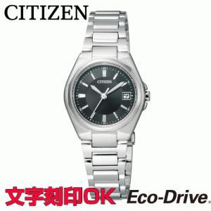 [名入れ・文字刻印OK] 電池交換不要のエコ・ドライブ搭載 視認性の良いシンプルスタイルウォッチ 【シチズン CITIZENコレクション エコ・ドライブ】|kokuga-shop