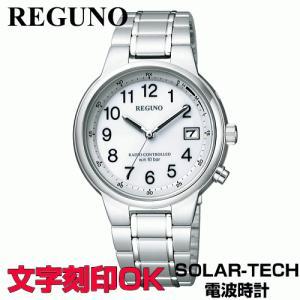 [名入れ・文字刻印OK] ペアウォッチ有り 電池交換不要のソーラーテック電波時計 【シチズン REGUNO(レグノ) ソーラーテック電波時計】[送料無料]|kokuga-shop