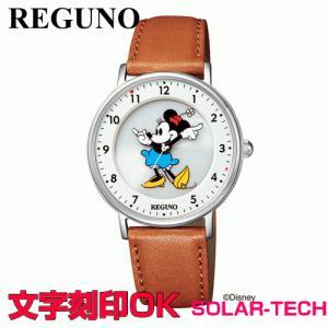 [名入れ・文字刻印OK] ペアウォッチ有り ミニーマウスウォッチ 電池交換不要のソーラーテック搭載 【シチズン REGUNO(レグノ) ソーラーテック】|kokuga-shop