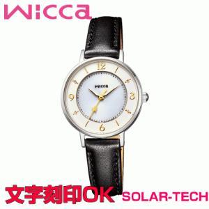 レディースウォッチ・腕時計の名入れ・文字刻印OK ソーラーウォッチ wicca/ウィッカ ソーラーテック:送料A 人気ウォッチ 刻印 入学祝 就職祝 記念日 kokuga-shop
