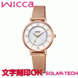 レディースウォッチ・腕時計の名入れ・文字刻印OK ソーラーウォッチ wicca/ウィッカ ソーラーテック 人気ウォッチ 刻印 入学祝い 就職祝い 記念日 御祝 kokuga-shop