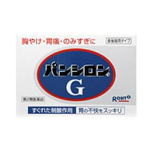 【第2類医薬品】パンシロンG 【20包】(ロート製薬)|コクミンドラッグ