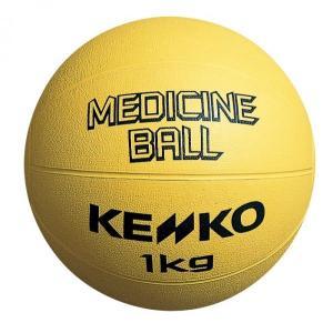 ナガセケンコー KENKO ケンコーメディシンボール1000 M1000 1個|kokusai-shop