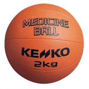 ナガセケンコー KENKO ケンコーメディシンボール2000 M2000 1個|kokusai-shop