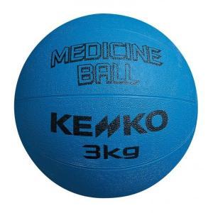 ナガセケンコー KENKO ケンコーメディシンボール3000 M3000 1個|kokusai-shop