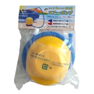 フットポンプ 5インチ 1個|kokusai-shop