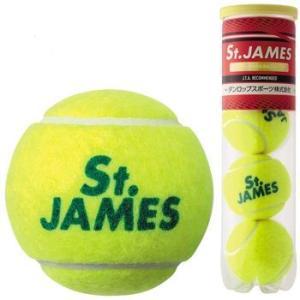 ダンロップ DUNLOP 硬式テニスボール St.JAMES セントジェームズ 4P×15 送料無料|kokusai-shop