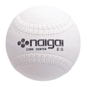 ナイガイボール ソフトボール2号 コルク芯 6個(半ダース)|kokusai-shop