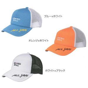 ケンコー オリジナルキャップ|kokusai-shop