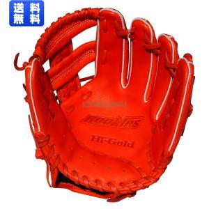 【2018年モデル】HI-GOLD(ハイゴールド) 少年軟式野球グラブRookies(ルーキーズ) M-Lサイズ グローブ ファイヤーオレンジ RKG1814|kokusai-shop